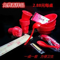 Wedding Disposable cup chopsticks tableware thickening set combination wedding banquet wedding Banquet Barbecue Red 8 10 people