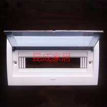 Distribution box cover plastic panel 4 6 9 13 16 18 20 cover button C45 household electrical box circuit cover