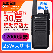 One-on-one price Motorola walkie-talkie self-driving tourists with high-power construction site mini thin wireless outdoor small