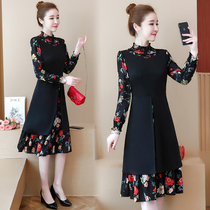 Chiffon dress autumn new big Code Womens wear 2018 medium and long slim sleeves fake two pieces of shredded flower bottom skirt