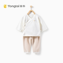 Tong Tai 19 years New newborn kimono underwear set 1-3 months male and female baby jacket pants two-piece