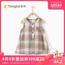 Tong Tai summer girls clothes baby vest a word skirt 11-24 months -4 years old female baby cotton yarn dress