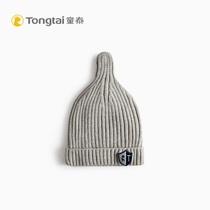 Tong Thai Winter new baby supplies small hat children knitted wool cap men and women baby baby warm hat