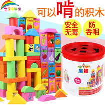 Children barrels wooden blocks 0 boy girl assembling wood baby educational toys 1-2-3-6 years old solid wood