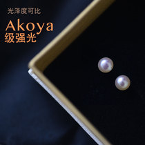 akoya class light Real freshwater pearl earrings sterling silver natural femininity Korean simple retro hypoallergenic