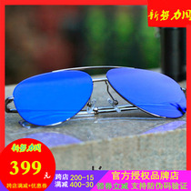 Helen Keller men and women drivers driving couple Toad mirror genuine polarized driving sunglasses pilot sunglasses