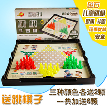 New generation magnet childrens checkers portable folding checkerboard checkers colossi checkers chess two-in-one