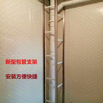 Package sewer kitchen balcony bathroom package riser tile bracket new decorative bag tube material soundproofing cotton