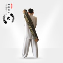 Kun Feng authentic tai chi Sword Set thick Oxford canvas backpack multi-functional martial arts camouflage sword bag