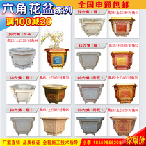Roman column mould factory direct sales hexagonal round cement flowerpot mould Bonsai Mixed soil plastic model