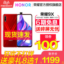(6 free gift)Huawei HONOR glory 9X series 128g student mobile phone 20i official flagship store network explosion recommended 8X is paly new 10 Youth Version 9