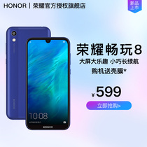 (New play 8 official website Sales)Huawei HONOR glory play 8 smartphone official flagship store new official website genuine youth student mobile phone Play 7 price