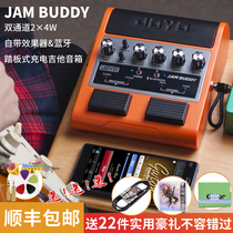 JOYO JAM BUDDY dual channel 2x4w pedal electric guitar effect haut-parleur Bluetooth rechargeable play