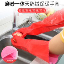 Winter plus velvet thick rubber gloves female housework waterproof durable dishwashing laundry rubber one cashmere plus cotton