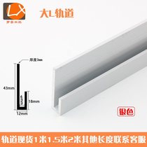 Hanging rail movable rail gallery painting gallery hanging rail thickened aluminum alloy rail