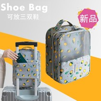 Travel shoes bags shoes storage bags shoes bags portable dust-proof multi-layer zipper shoe box shoe cover