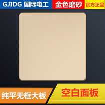 International Electrotechnical 86 type Wall Hotel Hotel home champagne Golden switch socket plugging blank panel