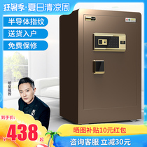 Ounez Safe Home anti-theft fingerprint safe Office Password small 60cm invisible storage cabinet bedside