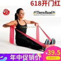 American Seyre Thera-Band Elastic Belt Pull Belt Yoga Pad Fitness Resistance Belt Yoga Stretch Rally Rope