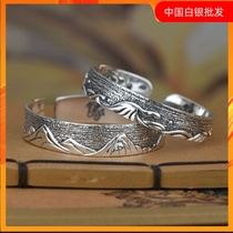Shanmeng haixian silver bracelet 99 sterling silver men and women models embossed couple models thousand feet men's personality bracelet