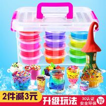 Crystal Mud Set children non-toxic slime clay Korea transparent nose rubber color mud handmade materials