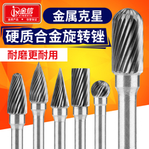 Tungsten carbide grinding head cemented carbide Rotary file high hardness cylindrical ball milling cutter metal grinding engraving single flute