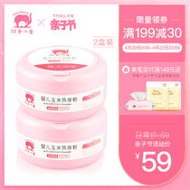 Red baby elephant baby corn hot prickly heat powder 120g*2 talcum powder baby four seasons universal newborn prickly heat powder