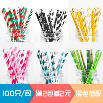 Color straw paper disposable eco-friendly creative juice art paper dessert table drink decorative striped party