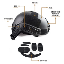 FAST simple helmet MH tactical helmet outdoor field helmet CS protective helmet riding March fan helmet