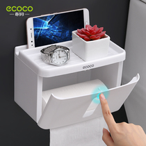 Toilet paper racks toilet toilet paper towel box free punch creative pumping tray roll paper tube waterproof toilet paper box