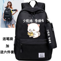 Schoolbag girl College Wind High School junior high school backpack Korean version of the trend of soft sister backpack girls cute
