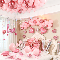 Daquan wedding Room Decoration wedding balloon set net Red Wedding Proposal confession romantic scene layout