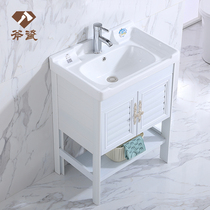 Floor wash basin small size cabinet combination balcony ceramic basin one washbasin toilet washbasin
