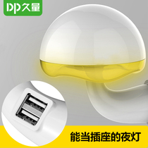 Long-term LED light control Night Light plug-in energy-saving Induction Night Light childrens bedroom bedside night light baby feeding lamp