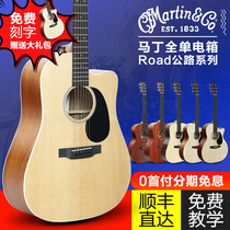 Martin Martin acoustic guitar full board beginners men and women students self-taught 41-inch electric guitar