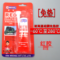 Mike High Temperature silicone cushion-free car motorcycle engine gearbox gear box cylinder pad seal Red glue