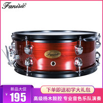 Fanisic Army Drum Small Army Drum Small Drum Small Drum Musical Instrument Wood Cavity Adult Drum 14 pouces