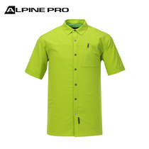 (Clearance specials) alpine spring summer outdoor sports mens breathable shirt loose casual solid color lining