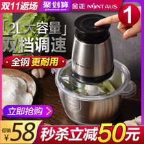 Jinzheng meat grinder household electric stainless steel small dumplings stuffing minced stir multifunction beat meat machine garlic dishes