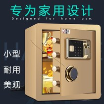 Safe household bedside Small mini ultra small All steel fingerprint password anti-theft into the wall small safe into the wardrobe