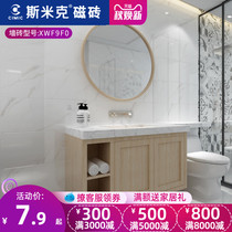 Smik bathroom tile kitchen wall tiles 300600 simple bathroom toilet non-slip tiles tiles Jazz White