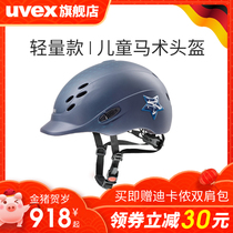 Germany imports Uvex onyxx children Equestrian Helmet Knight Helmet equestrian hat riding cap