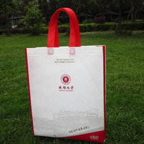 Non-woven bags are ordered to carry bags advertising bags red wine bags spot color printed film promotional bags environmental protection bags logo.