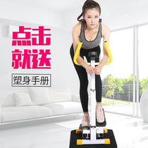 Household small handrail stovepipe body original pedal climbing foot treadmill weight loss multi-functional fitness equipment female