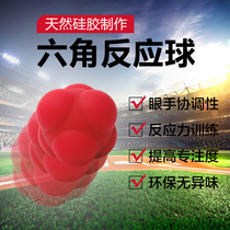 Denon hexagonal ball reaction ball to agile ball boxing basketball table tennis speed reaction training sensitive ball