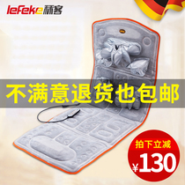 Lefeke Massage Mattress Full body kneading massage blanket Heating massager neck waist hot Compress Home Multifunction