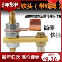 Gold repair machine take the Iron Head Strong Magnetic take the Iron artifact ground blacksmith plastic machine copper ground Meson machine take the iron with