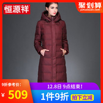 Hengyuanxiang down jacket female long section burst fashion long section down jacket over the knee thick jacket 2019 Winter