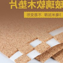Hollow viscous strong Cork mat glass mat anti-collision buffer heightening gasket non-slip mat transport protection 3 Disposable