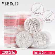 Shoot 1 Hair 2 only owned double-headed cotton swab cotton swab home boxed make-up remover ear cleaner 200 sets